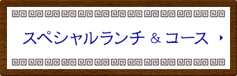 left_link_bnr